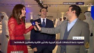 مواقف محرجة وطريفة لمذيعي قناة الجزيرة