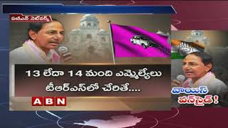 trs-party-seats-count-increased-after-congress-leaders-joining-into-party-abn-telugu