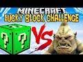 CREEPER LUCKY BLOCK VS L'OGRE !   LUCKY BLOCK CHALLENGE !