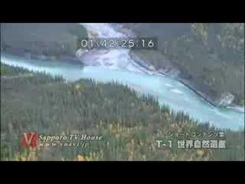 世界遺産 ナハニ国立公園-Nahanni national park HD映像素材