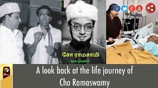 WATCH: A look back at the life journey of Cho Ramaswamy