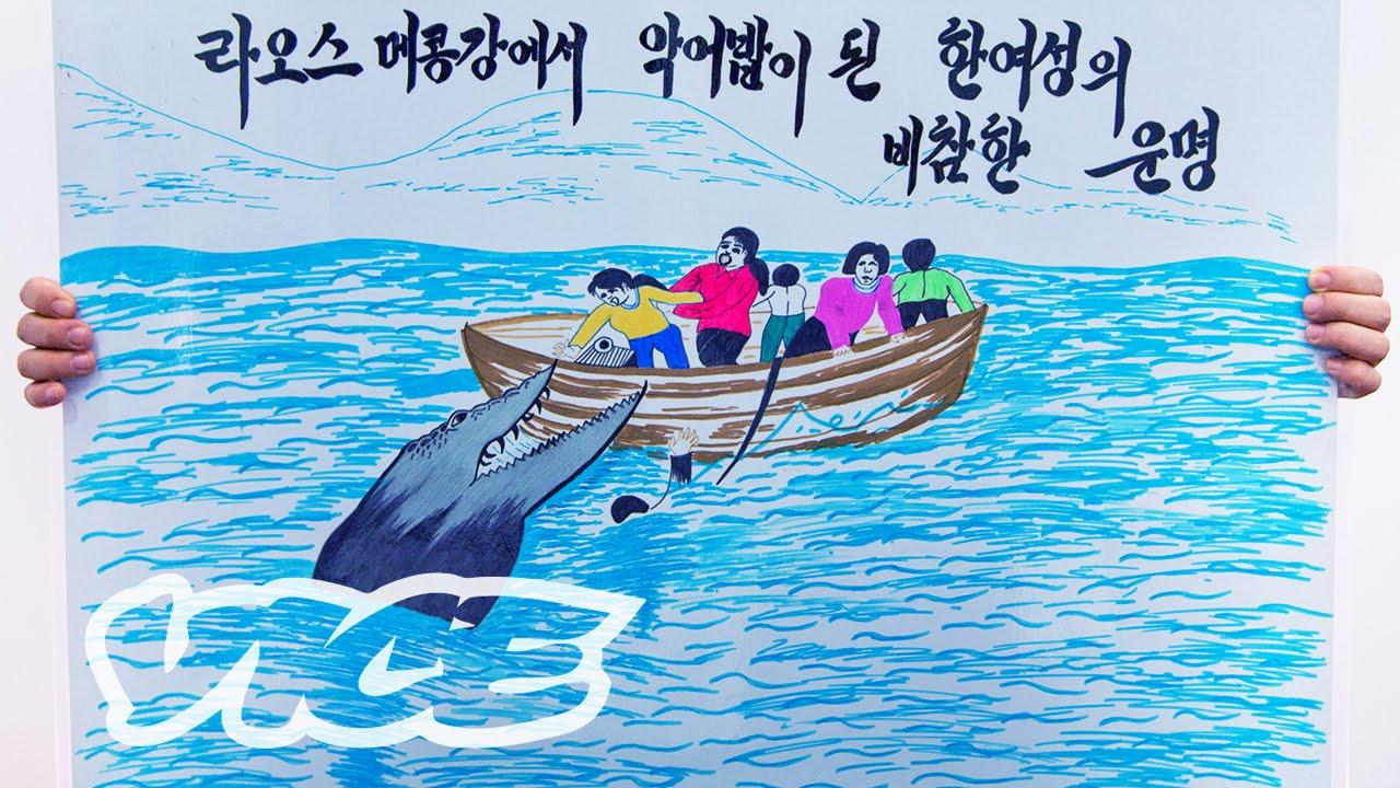prison camps in north korea essay