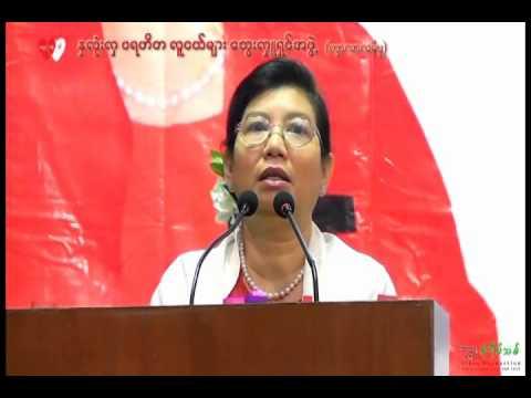 DR SI LAY KHAING'S HEALTH TALK အသက္ကေလးရယ္တဲ့ရွည္ေစလို