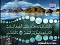 سورة التغابن كاملة ترتيل الشيخ محمد صديق المنشاوي من قناة المجد للقرآن الكريم