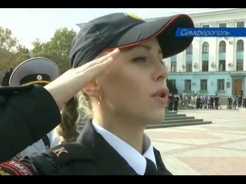Крым: присяга в Полицейской Академии Крыма в Симферополе