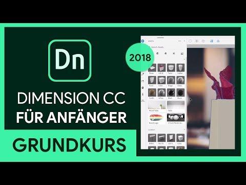 Adobe Dimension CC 2018 Grundkurs für Anfänger (Tutorial)