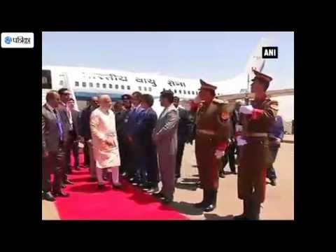PM Modi Arrives in Afghanistan