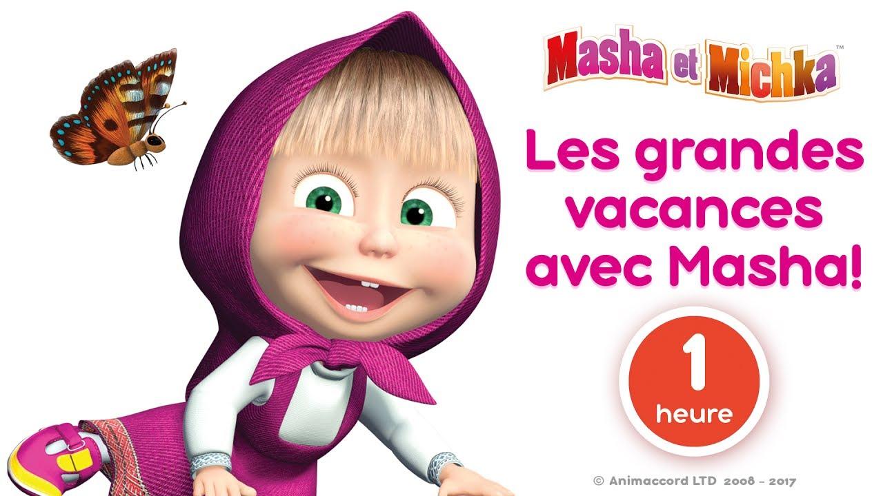🌴 Les Grandes Vacances Avec Masha!🌴 Le