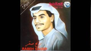 رابح صقر - سرى الليل  (النسخة الأصلية) | 1989