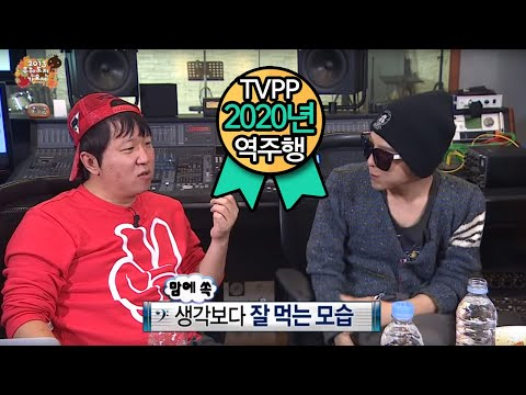 【TVPP】Jeong Hyeong Don - Brand New G-Dragon By Doni Style, 도니 스타일로 다시 태어날 지디 @ Infinite Challenge