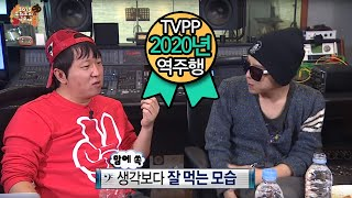 【TVPP】Jeong Hyeong Don - Brand New G-Dragon by Doni Style, 도니 스타일로 다시 태어날 지디 @ Infinite Challenge Mp3