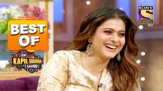 Ajay के Romantic Scenes बने Topic Of Discussion | Best Of The Kapil Sharma Show - Season 1