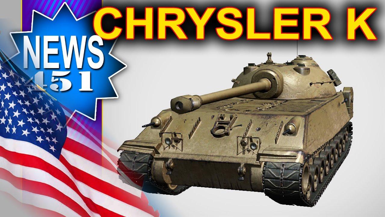 Image result for chrysler k tank