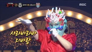 [King of masked singer] 복면가왕 - 'coral girl' 2round - Speed 20180701