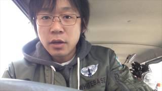彦根、関でバイク納車買取:日本刀に興奮してウナギを食べて帰りました thumbnail