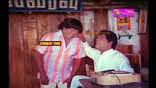 Theri Tamil
