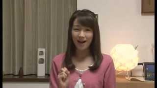 長野 美郷さんのおススメ! 長野美郷 検索動画 8