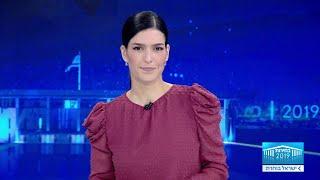 חדשות הערב - מהדורה מוקדמת | 18.09.19: נתניהו מכנס את ראשי סיעת הליכוד לישיבה מיוחדת