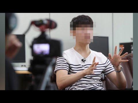 박찬주 대장 부부 '갑질'…전 공관병 직접 입 열어 / 연합뉴스TV (YonhapnewsTV)