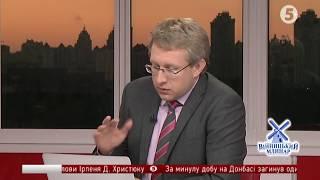 Реформа Укроборонпрому // Час. Підсумки дня - 08.08.2017