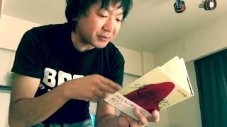 芥川賞受賞したピース又吉直樹さんの火花読みました! 1日で読めるので...
