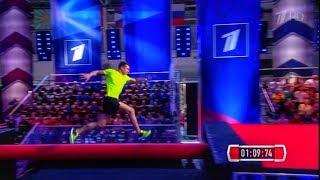 Ninja Warrior TV show / Русский Ниндзя - Первый канал / Anastas Panchenko