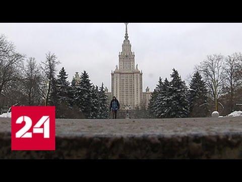 МГУ стал третьим вузом в мире