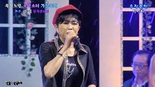 가수★ 박신비★영원한 친구.귀여운 여인 (독거노인 소년소녀 가장돕기 가수★ 심재민★ 뮤직콘서트 / 대교 수상무대)