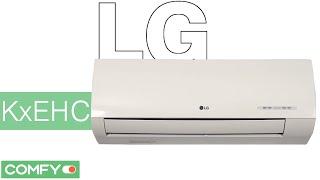 LG KххEHC - практичный кондиционер с угольным фильтром - Видеодемонстрация от Comfy(, 2015-04-20T09:52:17.000Z)