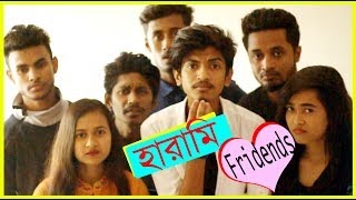 Harami Friends | Bangla New Funny Video | Dhaka Guyz | Xoy | Saad | Muhit | Raaz | Hridita | Siam