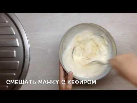 Рецепт Как приготовить манник за 20 минут