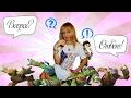 ВОПРОС ОТВЕТ 3 Почему я стала снимать видео ЛЮБИМЫЙ TMNT mp3