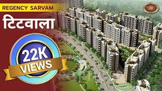 Regency Sarvam Titwala East | Sample Flat, Price, Address, Review | Ghar Junction