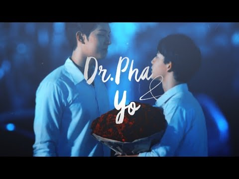 Dr.Pha & Yo | Loner [BL]