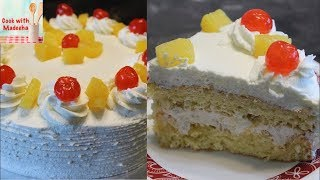 Pineapple Cake Recipe - Homemade Fresh Cream Cake Recipe By Cook with MADEEHA