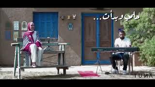 هلا رشدي-انا ابن مصر-كلمات+ hala roshdy -ana ebn masr + lyrics #انا_ابن_مصر#هلا_رشدي