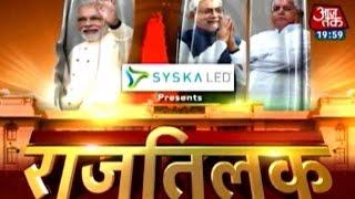 rajya-tilak-bihar-opinion-polls-2015-part-5