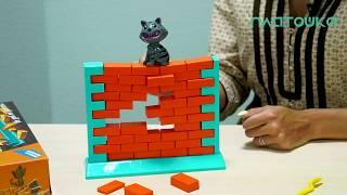 Детская настольная игра, Кошка на стене, Dream Makers 1503H