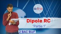 2BAC Biof - Electricité: Dipôle RC (Partie 1) - Prof Noureddine