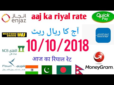 Sauxchangerate Saudi Riyal Rate Today In Stan Indian Rus Exchange October