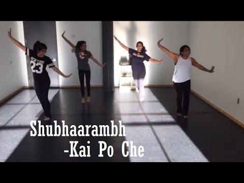 Shubhaarambh Choreography  KBI Dance