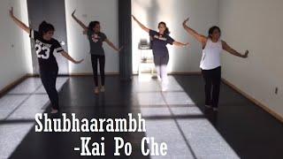 Shubhaarambh Choreography | KBI Dance