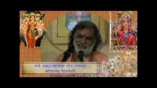 BHAV RAS - BHAYE PRAKAT KRIPALA