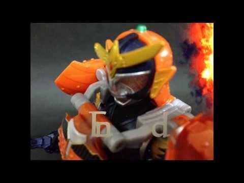 玩具介紹 AC01 假面騎士鎧武