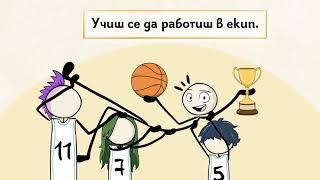 Download lagu Баскетбол в Ucha.se