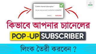 How To Make a YouTube Subscribe Link   POP-UP Subscription Button   Bangla Tutorial 2017