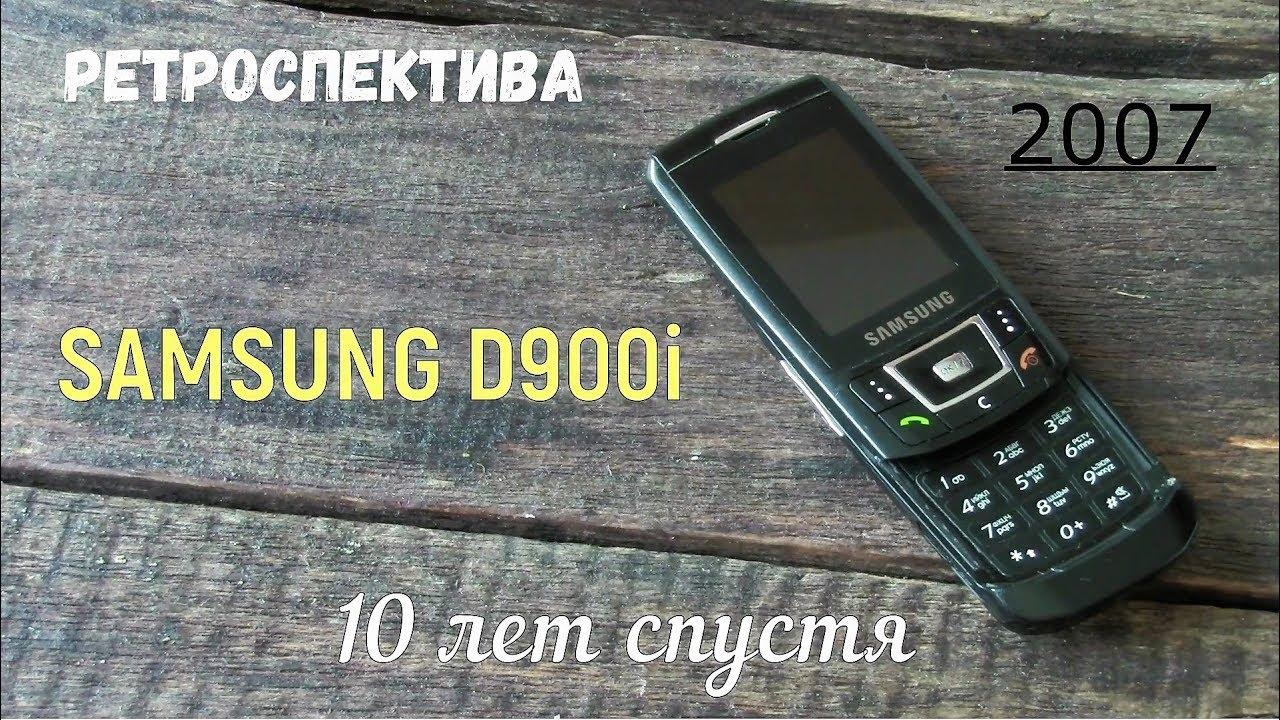 №82. Samsung x120 - YouTube
