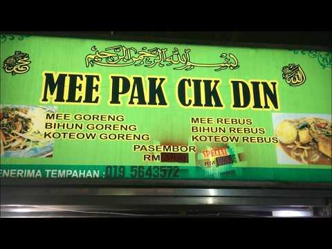 Mee Goreng Mamak Pak Din Medan simpang kuala (ALOR SETAR, KEDAH)