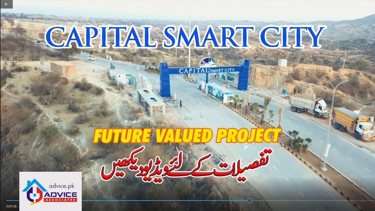 Capital Smart City Islamabad Latest News And Updates 2020 | Advice Associates
