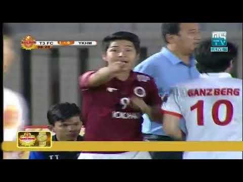 T3 FC vs YOKOHAMA TIRE | 4:5 | Ganzberg CUP 2018 | 25/02/2018